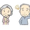 【iPS細胞】アルツハイマー低減薬の発見キタ━━(゚∀゚)━━!!