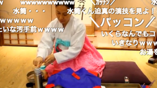 【ウリジナル】これが韓国の茶道だ!「茶道は朝鮮半島に影響を受けた 漢字と仏教も韓国から来た」韓国メディア報じる