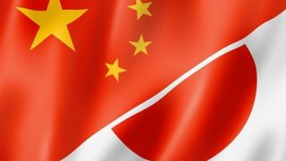 中国人「日本国籍ゲットしたで!」→ 親戚48人来日 全員で生活保護申請