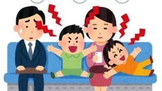 【悲報】電車内の子供の迷惑行為 親に注意した結果 ※画像アリ※