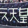 反天皇デモ参加者「日本が大嫌い。日本人の思考性格が嫌い。日本人を許さない。日本なんか滅べ」