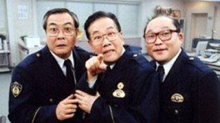 【画像】警察の年収がコレ 高すぎワロタwwwwwwwww