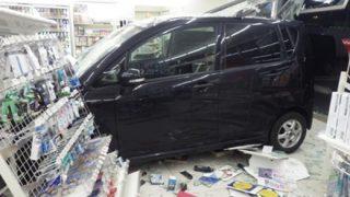 店に『車が突っ込んだ』画像検索するの楽しすぎwwwwwww