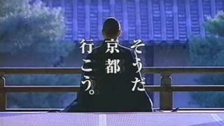 【机に映る紅葉】インスタで話題4時間待ちの京都の紅葉 →画像