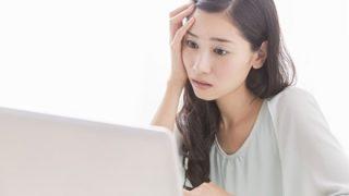 謎のブログ「事件事故が発生!被害者の顔は?職業は?かわいい?彼氏は?アカウントは?」⇒