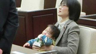 熊本市議どころじゃない欧州議会における赤ちゃん達の様子を御覧下さいwwwwww