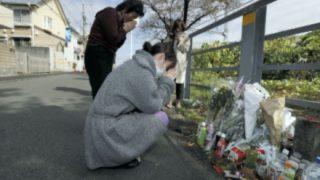 マスコミ「9人の犠牲者の写真 遺族から苦情あるが1回だけなら公開してもok」