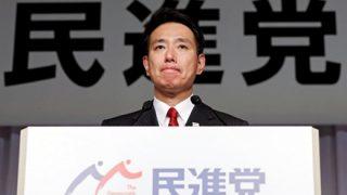 【民進離党】前原氏が近く希望の党へ入党 →「なにがしたいの」「なんで代表選に出た」