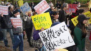 【反天連】「終わりにしよう天皇制」←「反天皇制のデモが許されるなら、新大久保のデモも許されて然るべきですよね?」