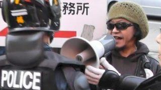 【しばき隊】野間易通『言論であれば右翼の言うことを潰してもいいんです。言論の自由とヘイトスピーチは何の関係もない』