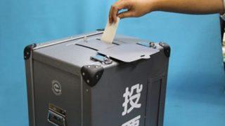 【まだ言ってたw】東京新聞「選挙制度がおかしい 民意を正しく反映する選挙制度は比例代表制なのではないか」