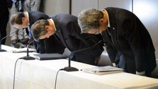 【悲報】この一年で発覚した日本企業の不正一覧