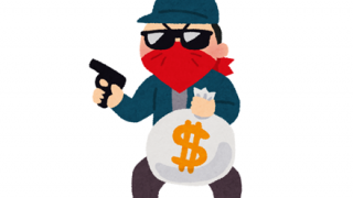 【渡航者は要注意】海外で『犬のウンコ』を使った銀行強盗事件が発生 似た手口でスリも多発