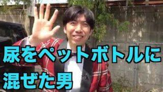 【動画投稿1500本】ねづっちチャンネルの収益 悲しいなあ……