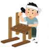 【画像】中国人のDIY レベルが違うwwwwwww