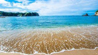 海の水が蒸発して宇宙に広がる様子を初撮影<画像>あれ?そのうち水なくならない?