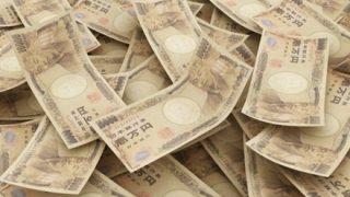 ◆1986年-1991年◆日本の『バブル時代』がどれだけヤバかったか教える