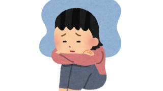 【悲報】鬱病の人に毎月7,000円あげた結果 ⇒