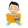 読めるのは子どもの間だけ。大人になると文字が見えなくなる切ない絵本 ⇒