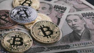 ビットコインで9兆円 日本で一人勝ちしてる組織が話題に