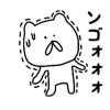 【怖い話】彡(●)(●)「幸せになれたンゴね?」