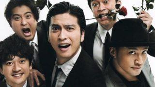 【画像】TOKIOのアイドル時代ワロタwwwww