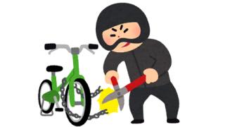 【衝撃】自転車ドロボー犯行の瞬間 盗むの速すぎwwwwww