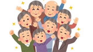 【悲報】政府、高齢者などの「学び直し(笑)」に約5000億円を投入へ