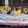 小藪千豊「憲法9条あるから戦争は起きないって言ってた人が『北朝鮮と戦争になるかも』って言い始めた。おかしい」
