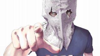 【ヤベエ奴】殺害予告する店長の貼り紙が話題 →画像