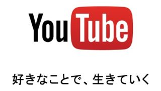 Youtubeで有名になるため電子レンジに頭を入れてセメント漬けした男が話題 →動画像