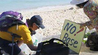 【沖縄2紙が報じないニュース】日本人を救出 意識不明の海兵隊員「米軍の善行は知らぬ存ぜぬが沖縄メディアの習性だ」