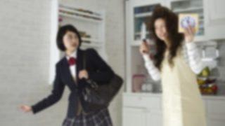 ピンクのブラ着けて行きたい反抗期の女子高生と母親が喧嘩するオモシロ動画