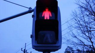 【犯人捜し緊急】信号無視の女を注意したら男にボコボコにされた被害者が捜査協力