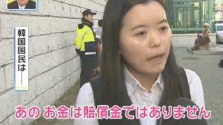 【慰安婦問題】韓国与党代表「被害者が納得できる新たな合意必要」