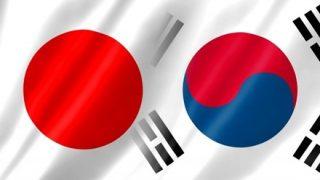 韓国紙「日本が韓日関係がどうなってもいいとの態度に出るなら韓国は執着しない」と日本をけん制