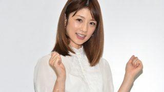 【くびれ自慢】小倉優子さん34歳の『美腹筋』に驚きの声 →画像
