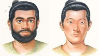 【歴史】『出雲人』と『東北人』遺伝的に近かった…「縄文人」は独自進化したアジアの特異集団
