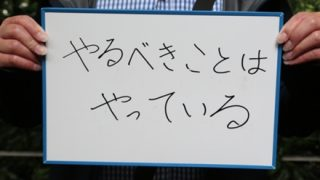 【真剣にとは】自民党に投票した若者が理由を述べる ⇒ 東大教授「もう少し真剣に考えて!」 @NHK