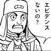 朝日新聞東京報道編成局が『妄想ツイート』をお詫び