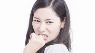【闇深】女性の嫉妬は怖いってのがよく判る比較例がコレ ⇒