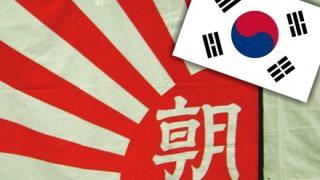 【話題】韓国が慰安婦合意を再検証 多くの日本メディアが批判するなか朝日新聞だけが日本の努力を求めた