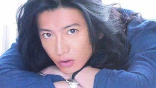 【画像】木村拓哉さん(45)最近の御姿 そこらへんにいそうなレベルに・・・