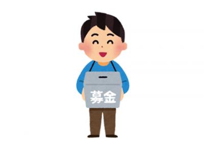 「日本に10億円を返そう!」韓国市民団体が募金運動はじめた結果