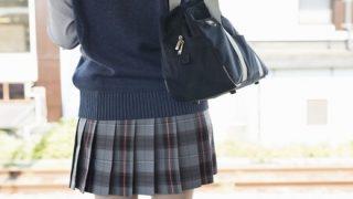 【画像】炎上した『便器女』と呼ばれた女子高生