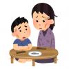 『髪が凍った少年の写真』がネットで出回り貧困めぐる議論が再燃…中国