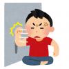 【悲報】ワイ、陰キャの隣人に貼り紙で脅される →画像