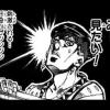 柴 田 理 恵 さ ん の H な マ ン ガ