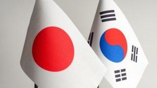 「韓国はあと何年で日本を追い抜く?」⇒ 韓国ネットの反応