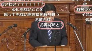 枝野幸男『被害者を心からお祝い』自身の滑舌が悪いことを認める